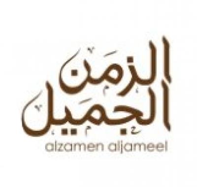 Alzamen Aljameel