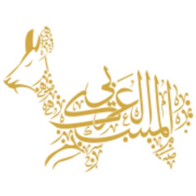 Al Mesk Al Arabi