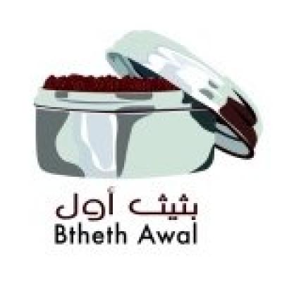 Btheth Awal