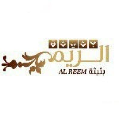 Bethitht AlReem