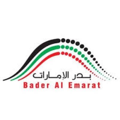 Bader Al Emarat