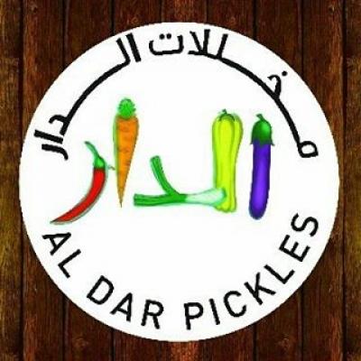 Al Dar Pickles