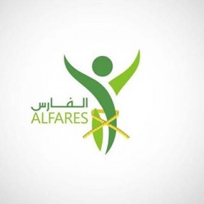 Alfares