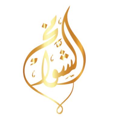 Alsawamkh