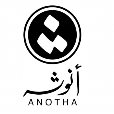 Anotha