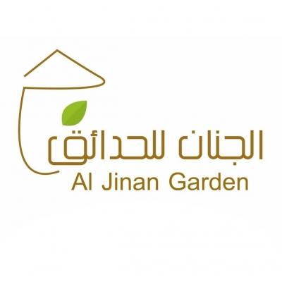 Al Jinan Garden