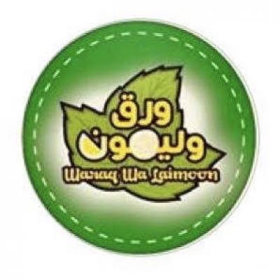 Waraq Wa Laimoon