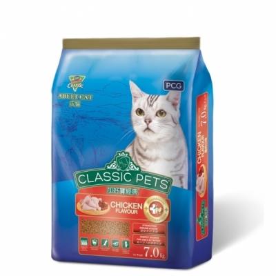 CP Classic 7 kg