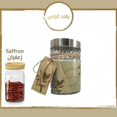 Saffran Black Tea