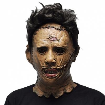 Texas Massacre Mask