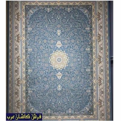 Carpet #3