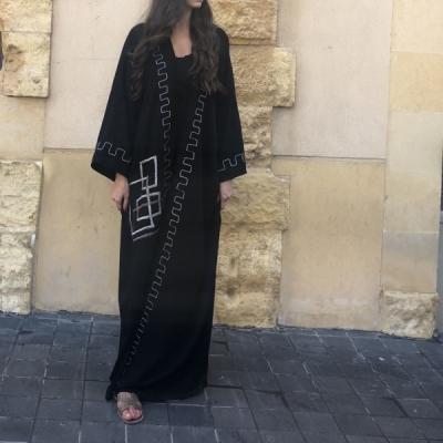 The Squared Box Abaya