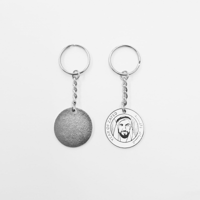 Keychain year of Zayed logo