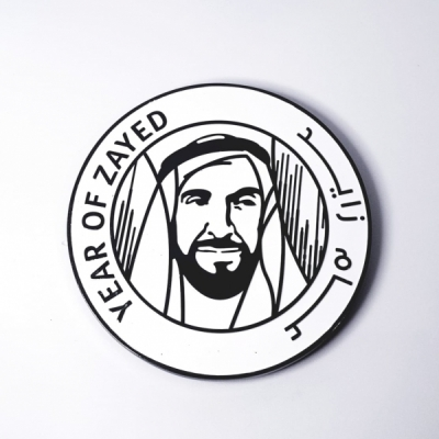 Car badge year of Zayed logo