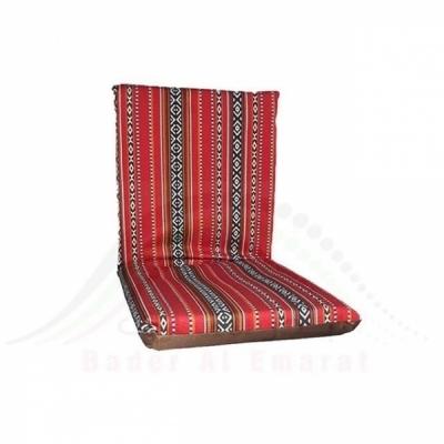 Ground Seat Siddo