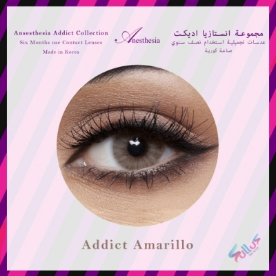 Anesthesia Addict Amarillo Contact Lenses, Original Anesthesia Cosmetic Contact Lenses, 6 Months Disposable-  Addict Amarillo (Light Grey Color).