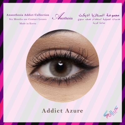 Anesthesia Addict Azure Unisex Contact Lenses, Original Anesthesia Cosmetic Contact Lenses, 6 Months Disposable-  Addict Azure (Grey Color).