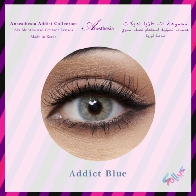 Anesthesia Addict Blue Unisex Contact Lenses, Original Anesthesia Cosmetic Contact Lenses, 6 Months Disposable-  Addict Blue Color