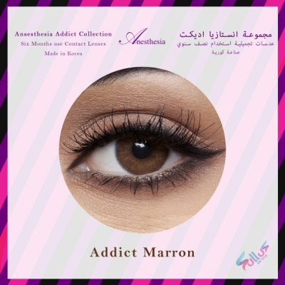 Anesthesia Addict Marron Unisex Contact Lenses, Original Anesthesia Cosmetic Contact Lenses, 6 Months Disposable-  Addict Marron (Dark Honey Color)