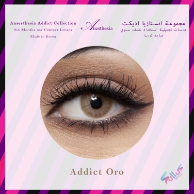 Anesthesia Addict Oro Unisex Contact Lenses, Original Anesthesia Cosmetic Contact Lenses, 6 Months Disposable-  Addict Oro (Light Honey Color)