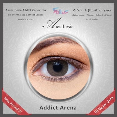 Anesthesia Addict Arena Contact Lenses, Original Anesthesia Cosmetic Contact Lenses, 6 Months Disposable-  Addict Arena (Dark Olive Color).