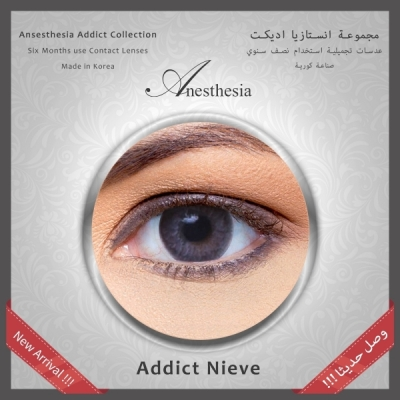 Anesthesia Addict Nieve Contact Lenses, Original Anesthesia Cosmetic Contact Lenses, 6 Months Disposable-  Addict Nieve (Grey Color).