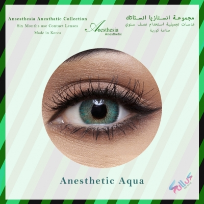 Anesthesia Anesthetic Aqua Unisex Contact Lenses, Original Anesthesia Cosmetic Contact Lenses, 6 Months Disposable- Anesthetic Aqua (Blue and Green Color)