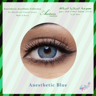 Anesthesia Anesthetic Blue Unisex Contact Lenses, Original Anesthesia Cosmetic Contact Lenses, 6 Months Disposable- Anesthetic Blue Color