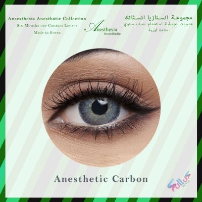Anesthesia Anesthetic Carbon Unisex Contact Lenses, Original Anesthesia Cosmetic Contact Lenses, 6 Months Disposable- Anesthetic Carbon (Cold Grey Color)