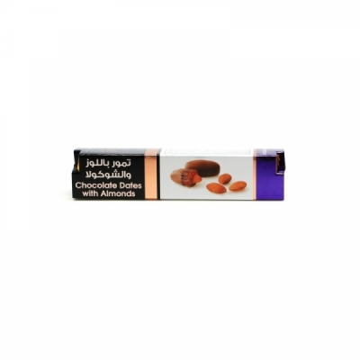 Chocolate Dates with Almonds
