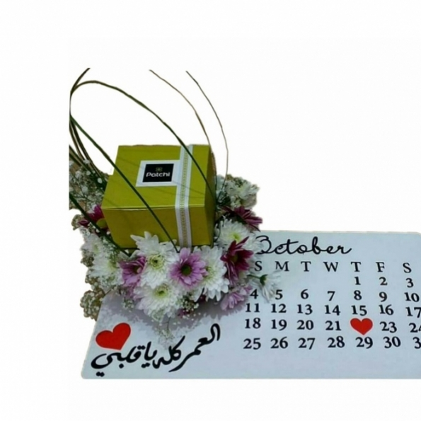 Personalized Gift_PG001