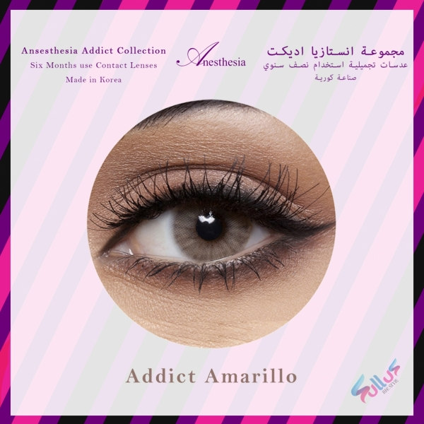 Anesthesia Addict Amarillo Contact Lenses, Original Anesthesia Cosmetic Contact Lenses, 6 Months Disposable-  Addict Amarillo (Light Grey Color).