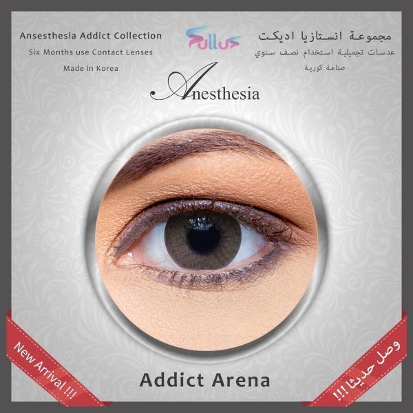 Anesthesia Addict Arena Contact Lenses, Original Anesthesia Cosmetic Contact Lenses, 6 Months Disposable-  Addict Arena (Dark Olive Color).