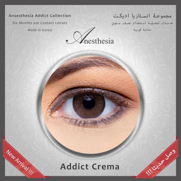 Anesthesia Addict Crema Unisex Contact Lenses, Original Anesthesia Cosmetic Contact Lenses, 6 Months Disposable-  Addict Crema (Hazelnut Color)
