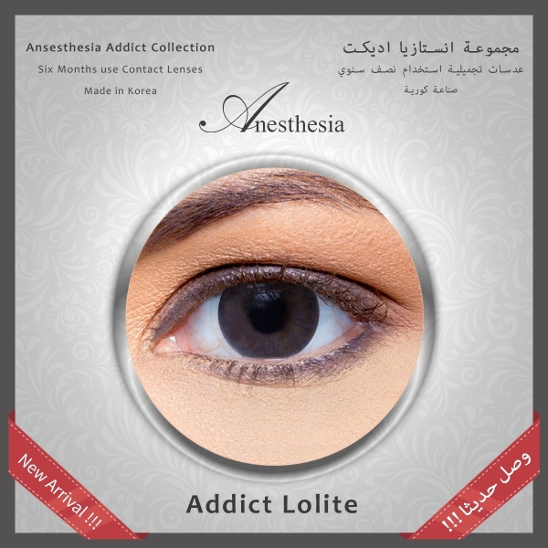 Anesthesia Addict Lolite Contact Lenses, Original Anesthesia Cosmetic Contact Lenses, 6 Months Disposable-  Addict Lolite (Dark Hazel Color).