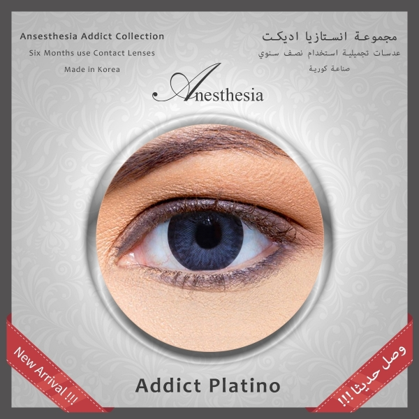 Anesthesia Addict Platino Unisex Contact Lenses, Original Anesthesia Cosmetic Contact Lenses, 6 Months Disposable- Addict Platino (Blue Color)