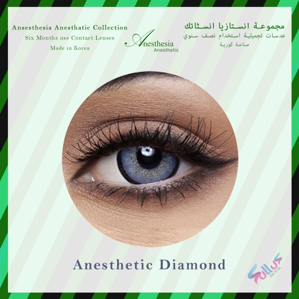 Anesthesia Anesthetic Diamond Unisex Contact Lenses, Original Anesthesia Cosmetic Contact Lenses, 6 Months Disposable-  Anesthetic Diamond (Grey and Blue Color)