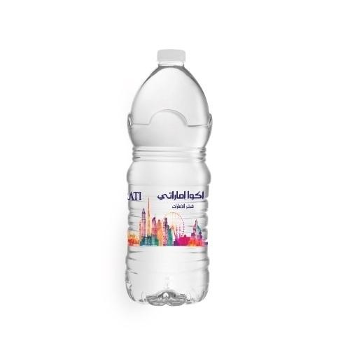 1.5 Litre (Aqua Emarati)