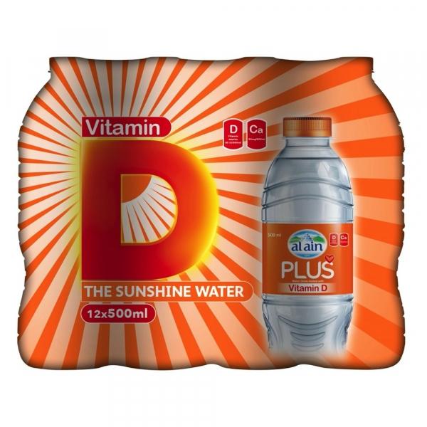 Alain Vitamin D 500ml