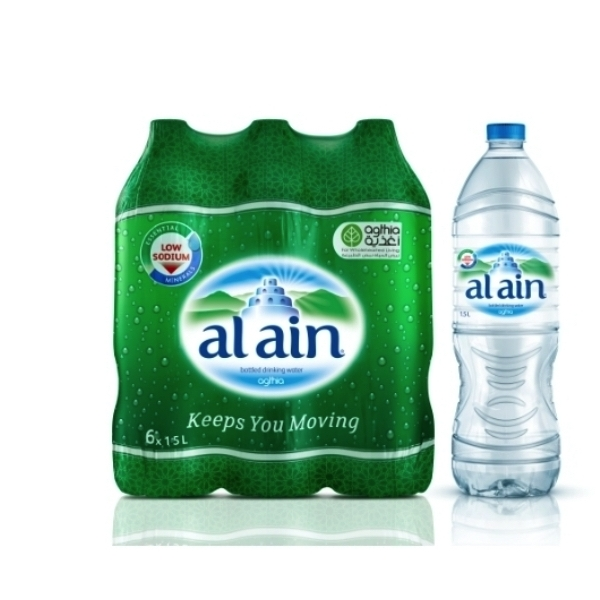 Alain 1.5L