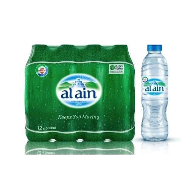 Alain 500ml