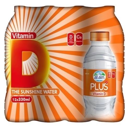 Alain Vitamin D 330ml